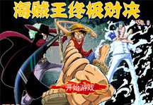 One Piece Ultimate Fight 0.9 Title Screen