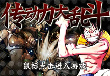 Anime Final Fight Title Screen