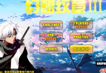 Anime Battle 3.3 Title Screen