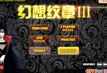 Anime Battle 3.4 Title Screen
