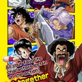 Dragon Ball Z Dokkan Battle - Advertising graphics 4