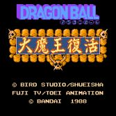 Dragon Ball Daimaō Fukkatsu - Title screen