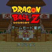 Dragon Ball Z Buyū Retsuden - Menu