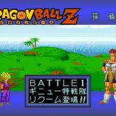 Dragon Ball Z Buyū Retsuden - Gameplay