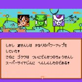 Dragon Ball Z III Ressen Jinzōningen - Gameplay
