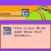 Dragon Ball Z III Ressen Jinzōningen - Gameplay