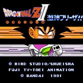 Dragon Ball Z II Gekishin Frieza - Title screen