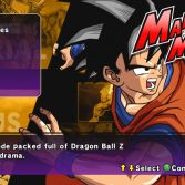 Dragon Ball Z Burst Limit - In game screenshot