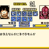 Dragon Ball Z Goku Gekitōden - In game screenshot