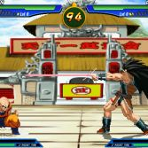 Dragon Ball Z Fury Budokai - In game screenshot