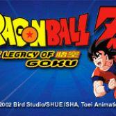 Dragon Ball Z The Legacy of Goku - In game screenshot