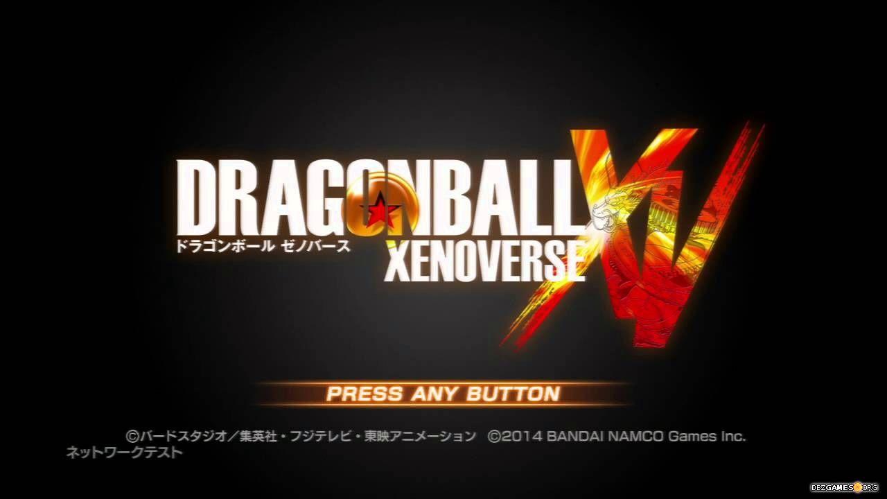 Dragon ball z xenoverse coupon