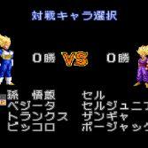Dragon Ball Z Super Butōden 2 - Screenshot