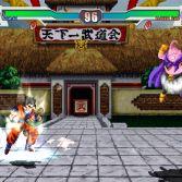 Dragon Ball Z Hyper Dimension Mugen - Screenshot