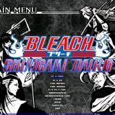 Bleach Shinigami Daiko - Screenshot