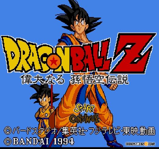 Dragon ball z idainaru son goku densetsu - Dragon ball z goku son ...