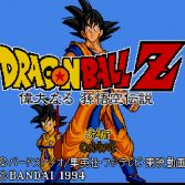 Dragon Ball Z Idainaru Son Goku Densetsu - Screenshot