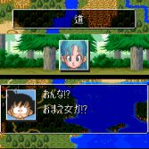 Dragon Ball Z Super Gokuden Totsugeki-Hen - Screenshot