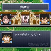 Dragon Ball Z Super Gokuden 2: Kakusei-Hen - Screenshot