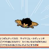 Dragon Ball Z Super Saiya Densetsu - Screenshot