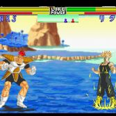 Dragon Ball Z Shin Butōden - Screenshot