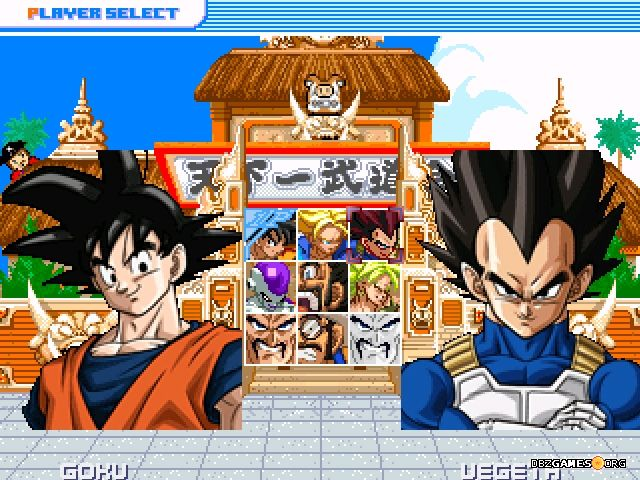 dragon ball z abridged budokai screenshots images and pictures
