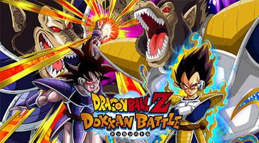Dragon Ball Z Dokkan Battle: Giant Apes Arise (February 8th - 22nd)