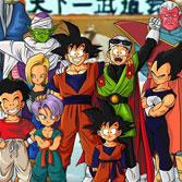 Dragon Ball Z Dokkan Battle: 130 Million Global DLs Celebration Events