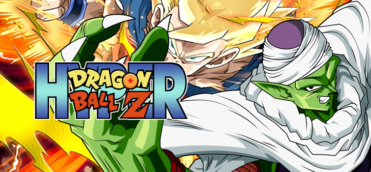 Hyper Dragon Ball Z: New build is available for download!