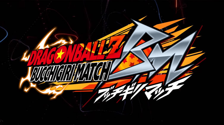Dragon Ball Z Bucchigiri Match: New Dragon Ball Z mobile game launches in 2018
