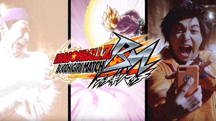Dragon Ball Z Bucchigiri Match: A new trailer reveals game features