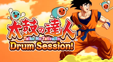 Taiko no Tatsujin: Dragon Ball songs on the track list