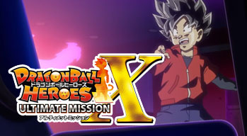 Dragon Ball Heroes Ultimate Mission X - First Official Trailer