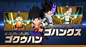 Dragon Ball Fusions - #2 Trailer