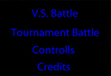 Dragon Ball Z Tournament Battle Title Screen