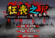 Crazy Zombie 1.0 Title Screen