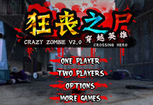 Crazy Zombie 2.0 Title Screen