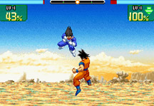 Dragon Ball Z Supersonic Warriors Gameplay