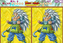 Dragon Ball Differences Gameplay