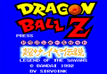 Dragon Ball Z Super Saiya Densetsu Title Screen