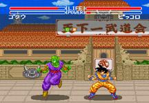 Dragon Ball Z Super Butōden