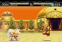 Dragon Ball Z Hyper Dimension Gameplay