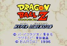 Dragon Ball Z Hyper Dimension Title Screen