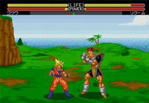 Dragon Ball Z Buyū Retsuden Online Gameplay