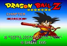 Dragon Ball Z Super Gokuden Totsugeki-Hen Title Screen