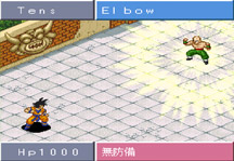 Dragon Ball Z Super Gokuden 2 Kakusei-Hen