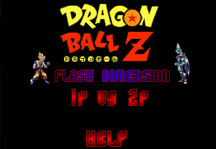 Dragon Ball Z Flash Dimension Title Screen