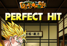 Dragon Ball Perfect Hit Title Screen