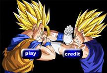 Goku vs Vegeta Title Screen