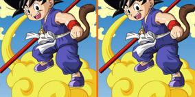 Dragon Ball 7 Differences